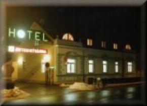 Hotel PALMIRA - Uherský Brod