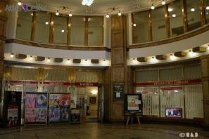 Divadlo Bez zábradlí