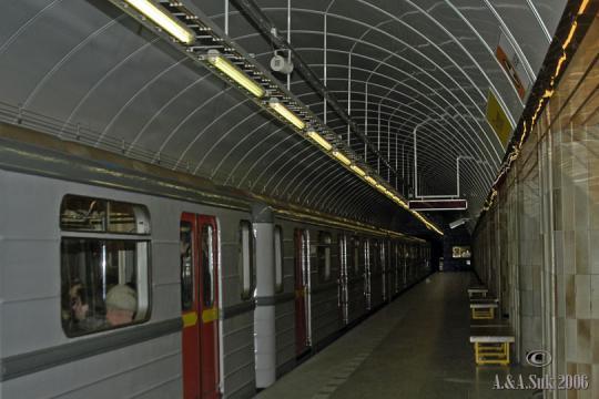 Stanice metra Florenc