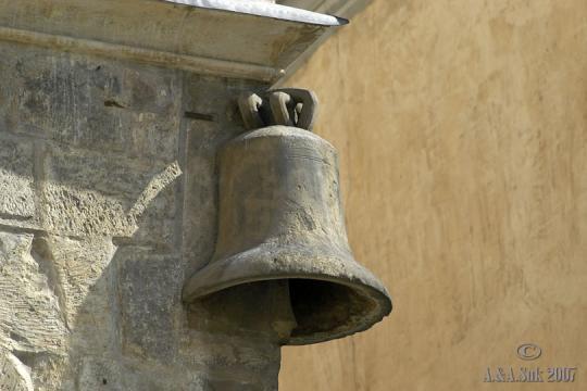 Galerie hlavního města Prahy - Expozice dům U kamenného zvonu -