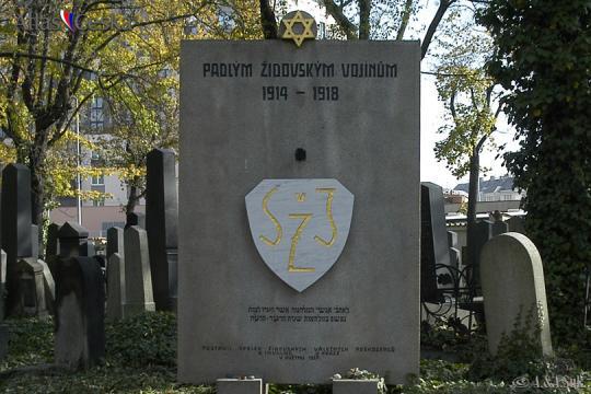 Pomník padlým židovským vojínům -